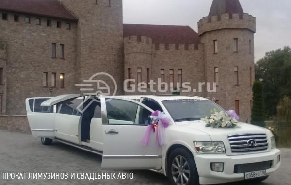 ЛИМУЗИН ИНФИНИТИ QX 56 Кропоткин